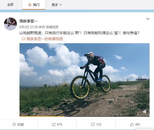 中国第一美女特技车手将驾长安CS75PLUS-图1