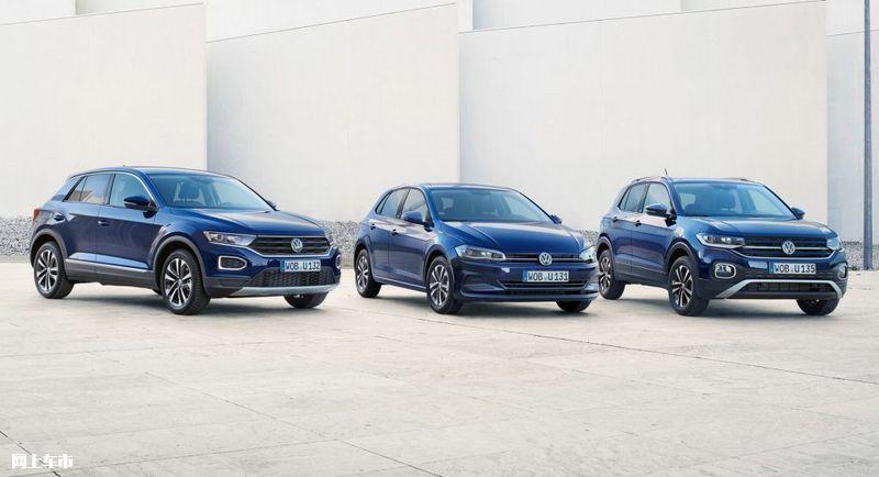 大众推三款新车型Polo领衔/配置升级更丰富-图2