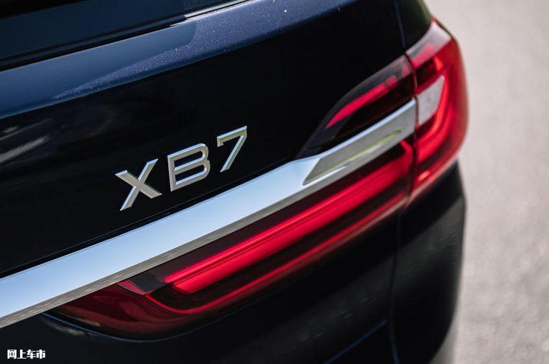 豪华版宝马X7发布 4.2秒破百/外观更霸气-图8