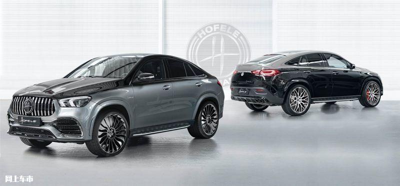 奔驰GLE推专属定制版车型 双色车身神似迈巴赫-图3