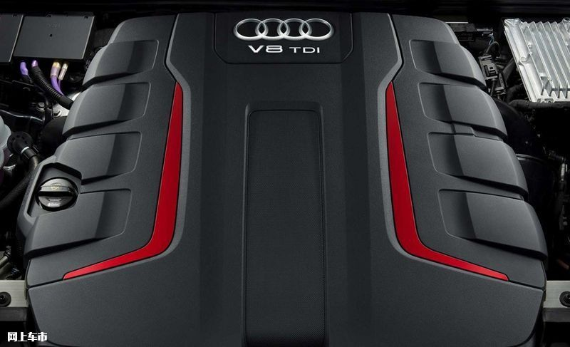 奥迪A8 60TDI车型将停产 4.0T柴油引擎/受排放影响-图2