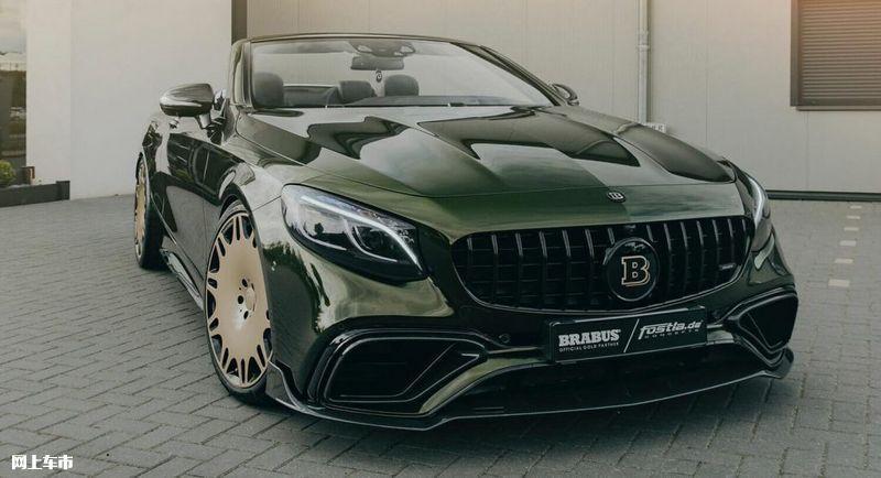 梅赛德斯-AMG S63联合改装版!外观神似迈巴赫