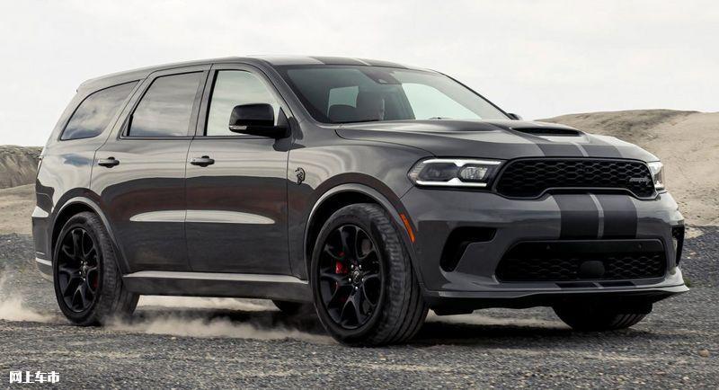 道奇高性能SUV售价公布!搭6.2T V8引擎/3.5秒破百