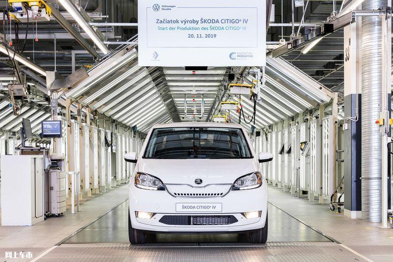 斯柯达纯电微型车将停产未来或专注于更大的车型-图1