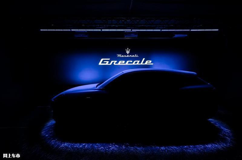 玛莎拉蒂小SUV即将入华 预售50万起 PK保时捷Maca