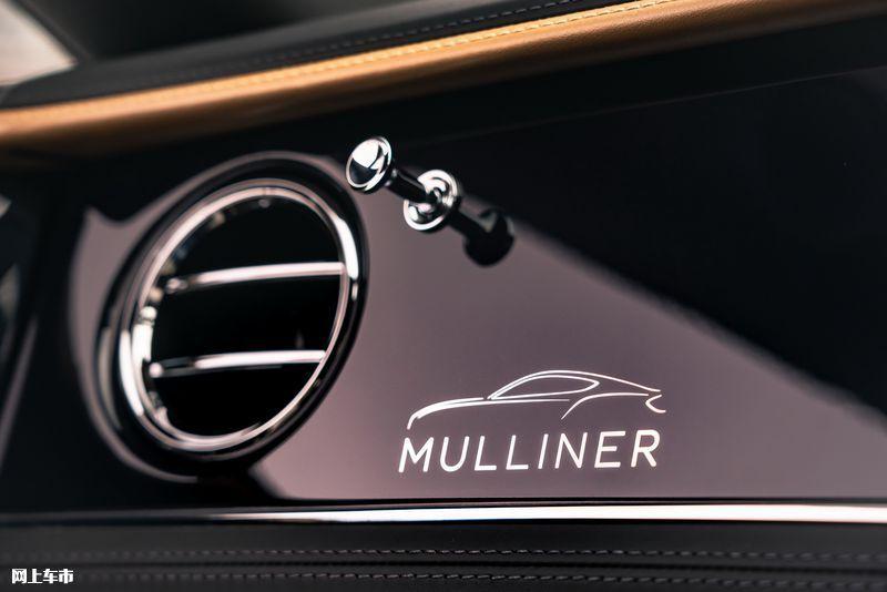 宾利新款欧陆GT正式发布下周二亮相/配置大涨-图15