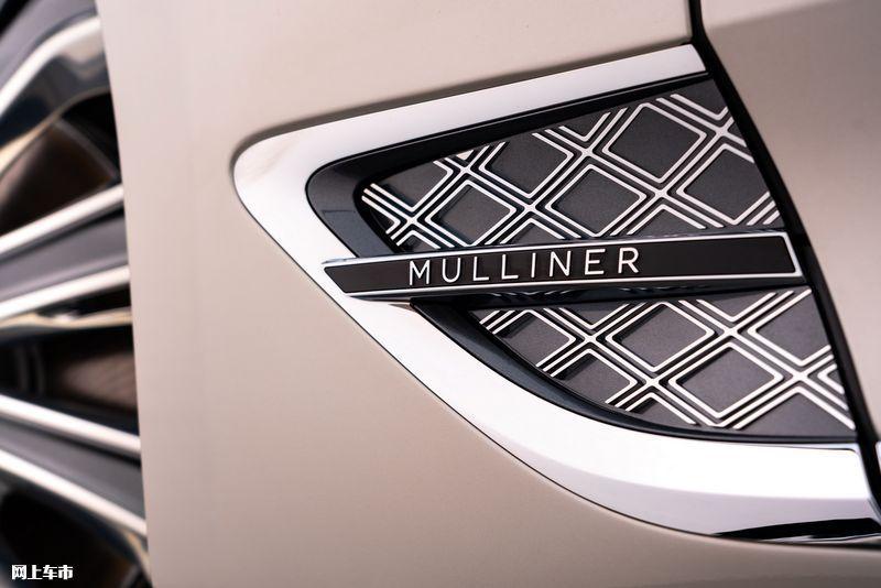 宾利新款欧陆GT正式发布下周二亮相/配置大涨-图17