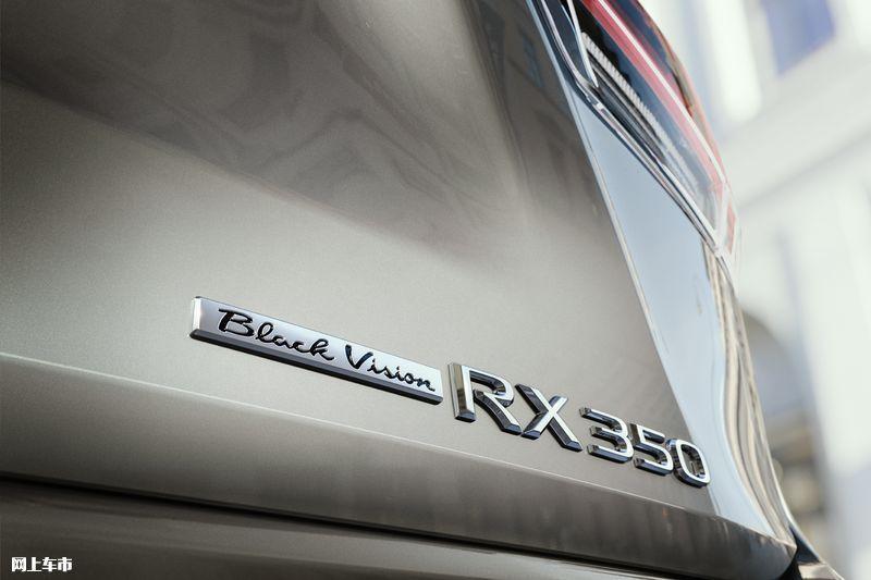 雷克萨斯新款RX曝光本月底推出/配置大幅提升-图5