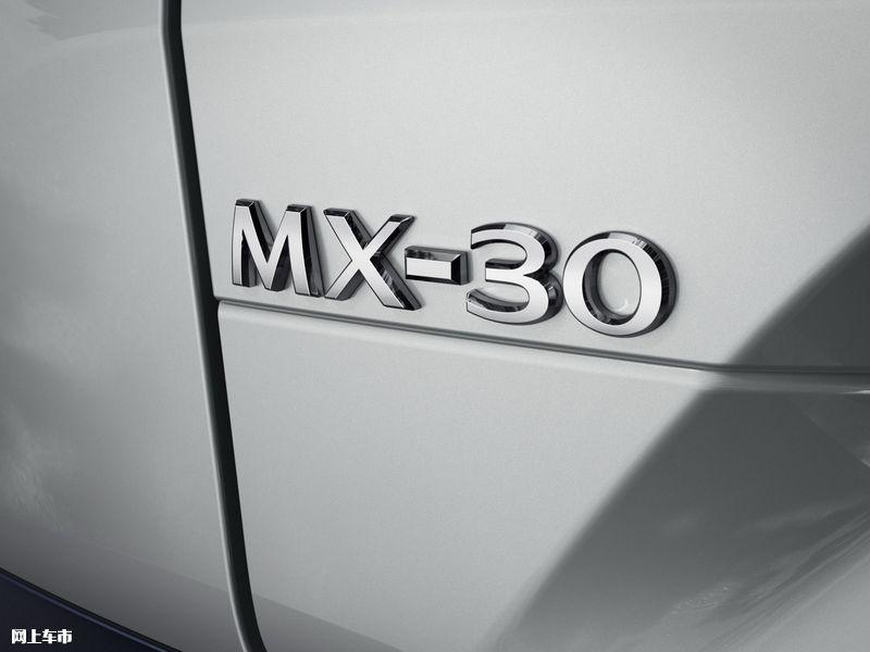 马自达新款MX-30开售增搭轻混系统/配四驱系统-图17