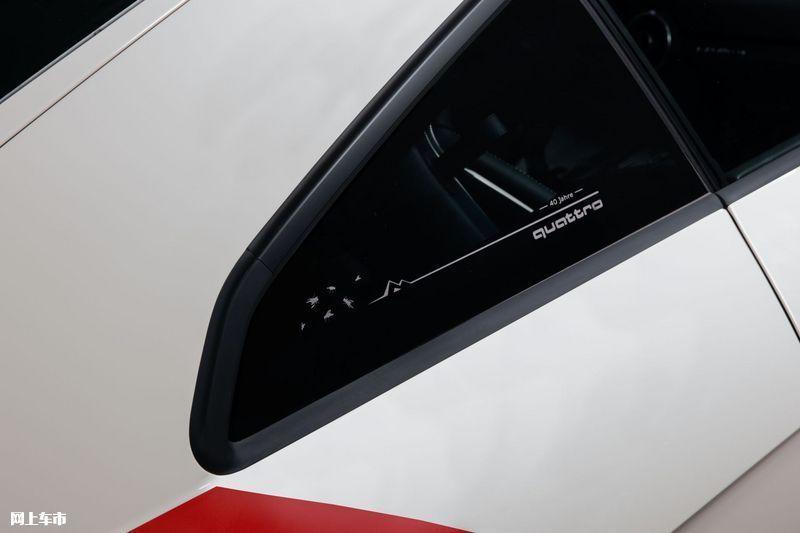 奥迪新款TT RS发布本月开售/搭2.5T+四驱系统-图8