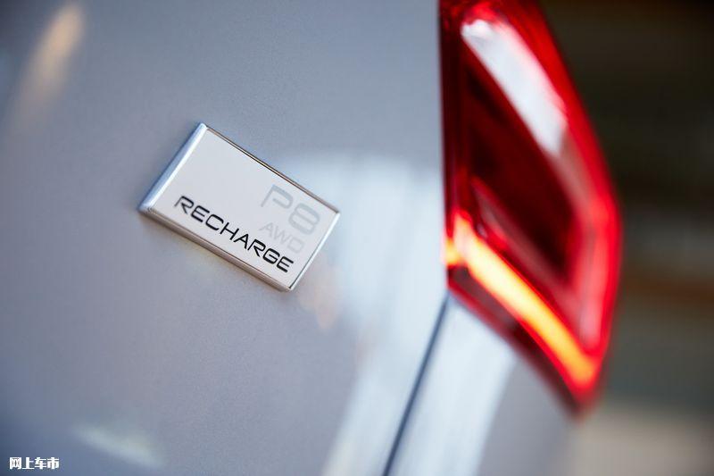 沃尔沃XC40纯电版售价曝光配置丰富/年内将交付-图7