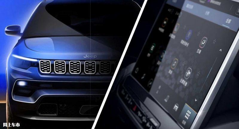 Jeep新款指南者曝光今日广州车展即将发布-图1